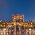 Emiarets Palace Abu Dhabi